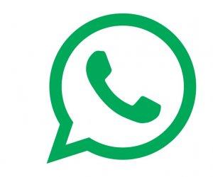 https://www.tp24.it/immagini_articoli/01-02-2017/1485929884-0-whatsapp-in-arrivo-la-funzione-per-cancellare-o-modificare-i-messaggi-inviati.jpg