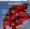 https://www.tp24.it/immagini_articoli/01-08-2020/1596254245-0-baglio-tumbarello-stasera-in-scena-la-tempesta-di-virgilio.jpg