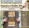 https://www.tp24.it/immagini_articoli/01-10-2019/1569923240-0-trapani-parrocchia-santissimo-salvatore-pianta-alberi-bambini.jpg