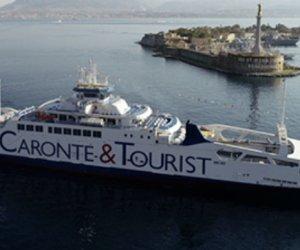 https://www.tp24.it/immagini_articoli/04-07-2021/1625377933-0-nbsp-dopo-quasi-vent-anni-torna-il-traghetto-mazara-del-vallo-nbsp-pantelleria-tutte-le-info-utili-nbsp-nbsp.png