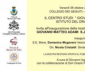 https://www.tp24.it/immagini_articoli/04-10-2017/1507113750-0-mazara-collegio-gesuiti-mostra-iconograficodocumentaria-theatrum-martyrum.jpg