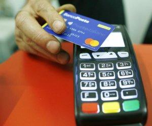 https://www.tp24.it/immagini_articoli/05-08-2020/1596587819-0-bonus-sconti-e-incentivi-nbsp-ecco-cosa-c-e-per-aiutare-i-nbsp-consumi-e-le-famiglie.jpg