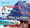 https://www.tp24.it/immagini_articoli/05-08-2020/1596663310-0-san-vito-lo-capo-nbsp-a-settembre-la-2-ordf-edizione-di-a-tutto-sport-i-giovani-e-i-giochi-all-aperto.jpg