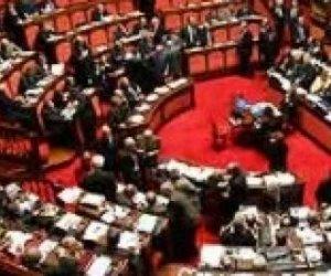 https://www.tp24.it/immagini_articoli/05-12-2017/1512454767-0-parlamento-abusivi-parlamento-abusivi.jpg