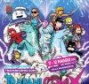 https://www.tp24.it/immagini_articoli/07-05-2019/1557208548-0-nasce-trapani-comix-festival-mediterraneo-cultura-fumetti-games-giochi.jpg
