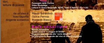 https://www.tp24.it/immagini_articoli/08-01-2018/1515422556-0-castellammare-liceo-classicovivona-partecipa-notte-nazionale-liceo-classico.jpg