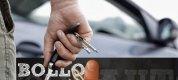 https://www.tp24.it/immagini_articoli/08-11-2019/1573243452-0-stop-bollo-auto-sara-sostituito-tassa-cara.jpg