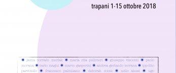 https://www.tp24.it/immagini_articoli/12-10-2018/1539353641-0-marsala-concerto-conclusivo-solisti-dellorchestra-conservatorio-scontrino.png