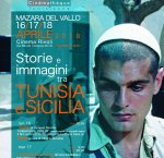 https://www.tp24.it/immagini_articoli/15-04-2018/1523779550-0-mazara-giorni-proiezioni-confronto-dialogo-centro-mediterraneo.jpg