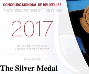https://www.tp24.it/immagini_articoli/15-05-2017/1494847689-0-il-kinisia-merlot-della-cantina-birgi-e-medaglia-d-argento-al-concorso-di-bruxelles.jpg