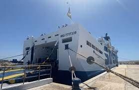 https://www.tp24.it/immagini_articoli/15-07-2021/1626348368-0-domani-torna-il-collegamento-mazara-pantelleria-nbsp.jpg