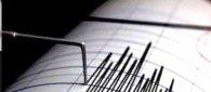 https://www.tp24.it/immagini_articoli/16-07-2020/1594897777-0-una-serie-di-scosse-di-terremoto-questa-mattina-in-sicilia.jpg