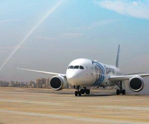 https://www.tp24.it/immagini_articoli/21-05-2019/1558431445-0-aeroporto-birgi-giugno-volo-trapani-sharm-sheikh.jpg
