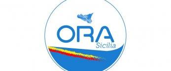 https://www.tp24.it/immagini_articoli/21-06-2019/1561137996-0-allars-nasce-gruppo-parlamentare-sicilia.jpg