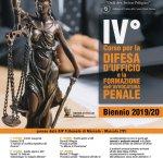 https://www.tp24.it/immagini_articoli/22-01-2019/1548148509-0-camera-penale-marsala-programmato-corso-formazione.jpg
