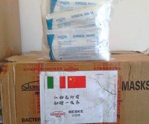 https://www.tp24.it/immagini_articoli/24-06-2020/1592982759-0-un-azienda-cinese-ha-donato-mascherine-alla-citta-di-marsala.jpg