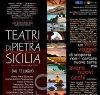 https://www.tp24.it/immagini_articoli/25-07-2014/1406284413-0-al-via-la-nuova-edizione-di-teatri-di-pietra-oggi-a-selinunte-domenica-a-mozia.jpg