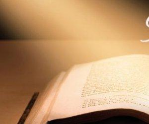 https://www.tp24.it/immagini_articoli/25-11-2019/1574701654-0-diocesi-trapani-nasce-scuola-parola.jpg