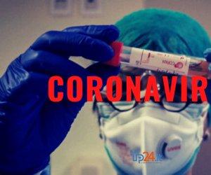 https://www.tp24.it/immagini_articoli/30-07-2020/1596122549-0-coronavirus-sono-sempre-cinque-i-positivi-asintomatici-in-provincia-di-trapani.png