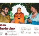 https://www.tp24.it/immagini_eventi/1560751415-trapasso-dallacino.png