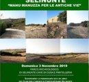 https://www.tp24.it/immagini_eventi/1572610594-passeggiata-archeologica-luoghi-dellarte-storia.jpg
